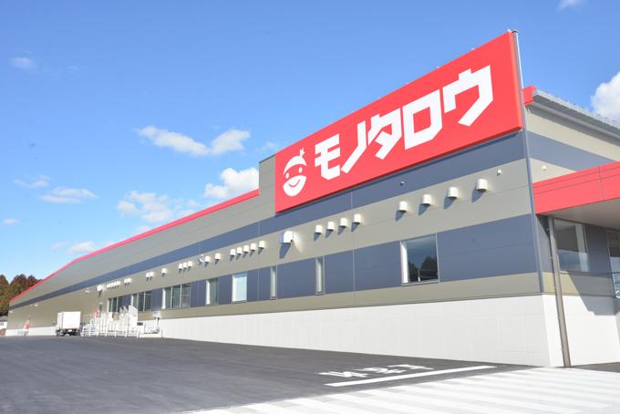 モノタロウ笠間ディストリビューションセンター(お客様提供画像)